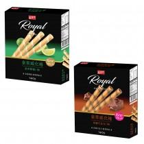 盛香珍 皇家威化捲系列X10盒(箱)(香濃巧克力/清新檸檬2種可選)