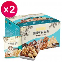 [超值特惠組] 2盒$1099 ★ 盛香珍 無調味綜合果量販盒700g X2盒