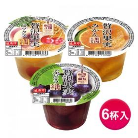 盛香珍 大果實果凍240gX6杯(組)(綜合水果/蜜柑/葡萄 3種口味可選)