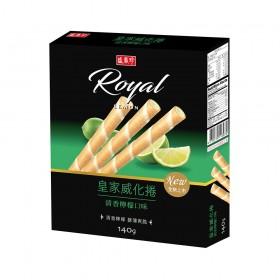 盛香珍 皇家威化捲系列140g-清新檸檬X10盒(箱)
