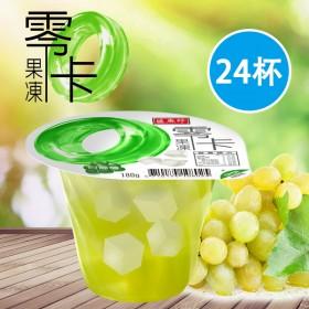 (平均18.7/杯up)盛香珍 零卡大果凍(白葡萄)180gX24杯入(箱)