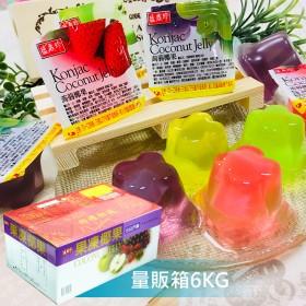 盛香珍 蒟蒻椰果果凍(綜合風味)6公斤量販箱(箱)