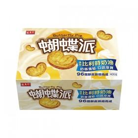 盛香珍 蝴蝶派(奶油原味)400g(盒)