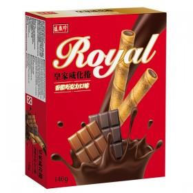 盛香珍 皇家威化捲系列-香濃巧克力140g(5盒/10盒)