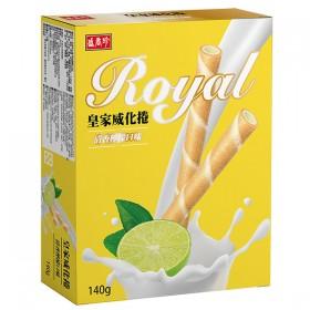 盛香珍 皇家威化捲系列-清新檸檬140g(5盒/10盒)