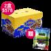 ★感恩獻禮★盛香珍 小魚干花生禮盒-附提把400gX2盒入 贈 自然果園130gX1包